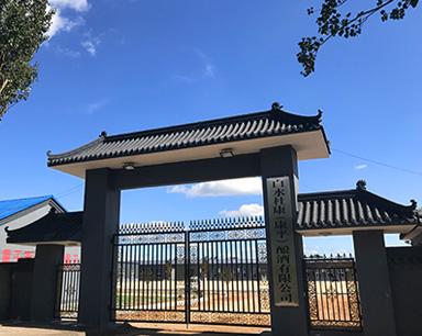 白水杜康(康平)酿酒厂