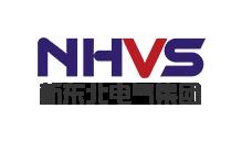 NHVS新东北电气