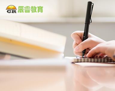 沈阳辰睿教育科技有限公司